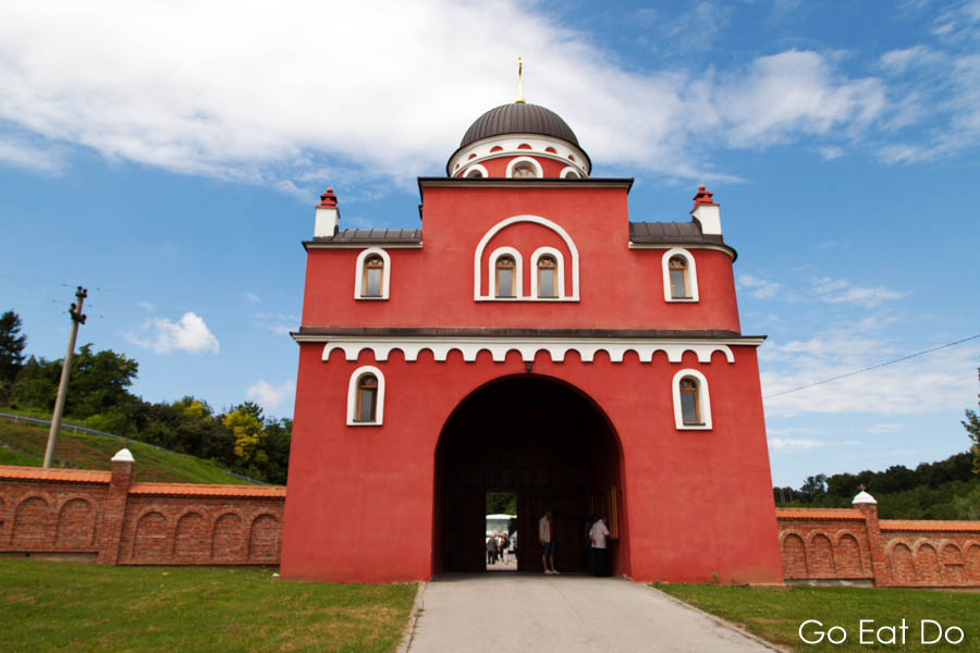 Gatehouse of Krušedol Monastery in the Fruška Gora region of Serbia